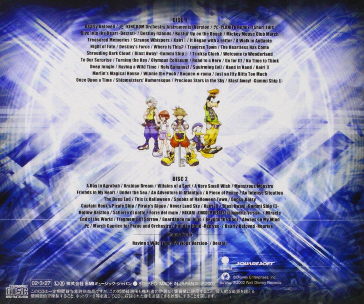 Kingdom Hearts Japan