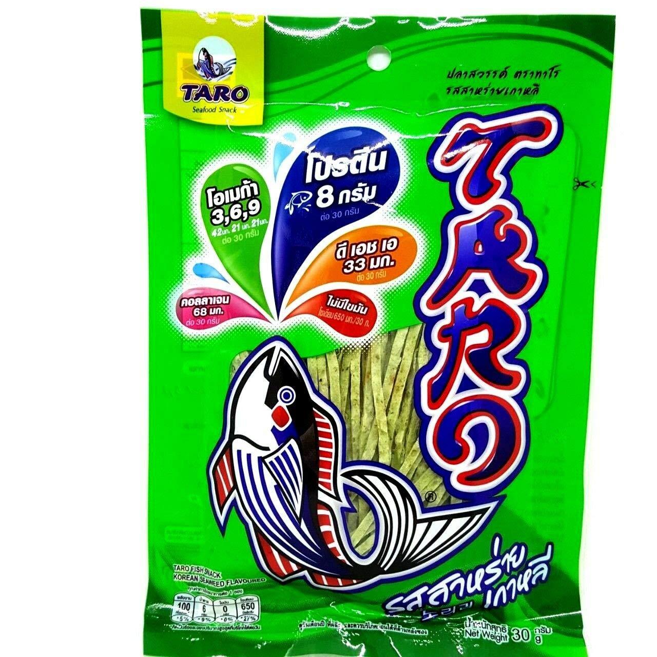 TARO-Thai Fish Snack Dried Food Low Fat Korean Seaweed Flavored (Pack of 6)