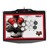 Mad Catz Street Fighter V Arcade FightStick
