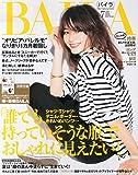 BAILA(バイラ) 2015年 07 月号 [雑誌]