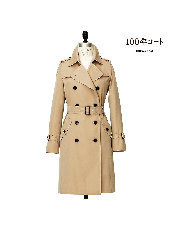 (サンヨー) SANYO < 100年コート > トレンチ コート T1A70001_ B01COF6CSC 42|ベージュ(45) ベージュ(45) 42