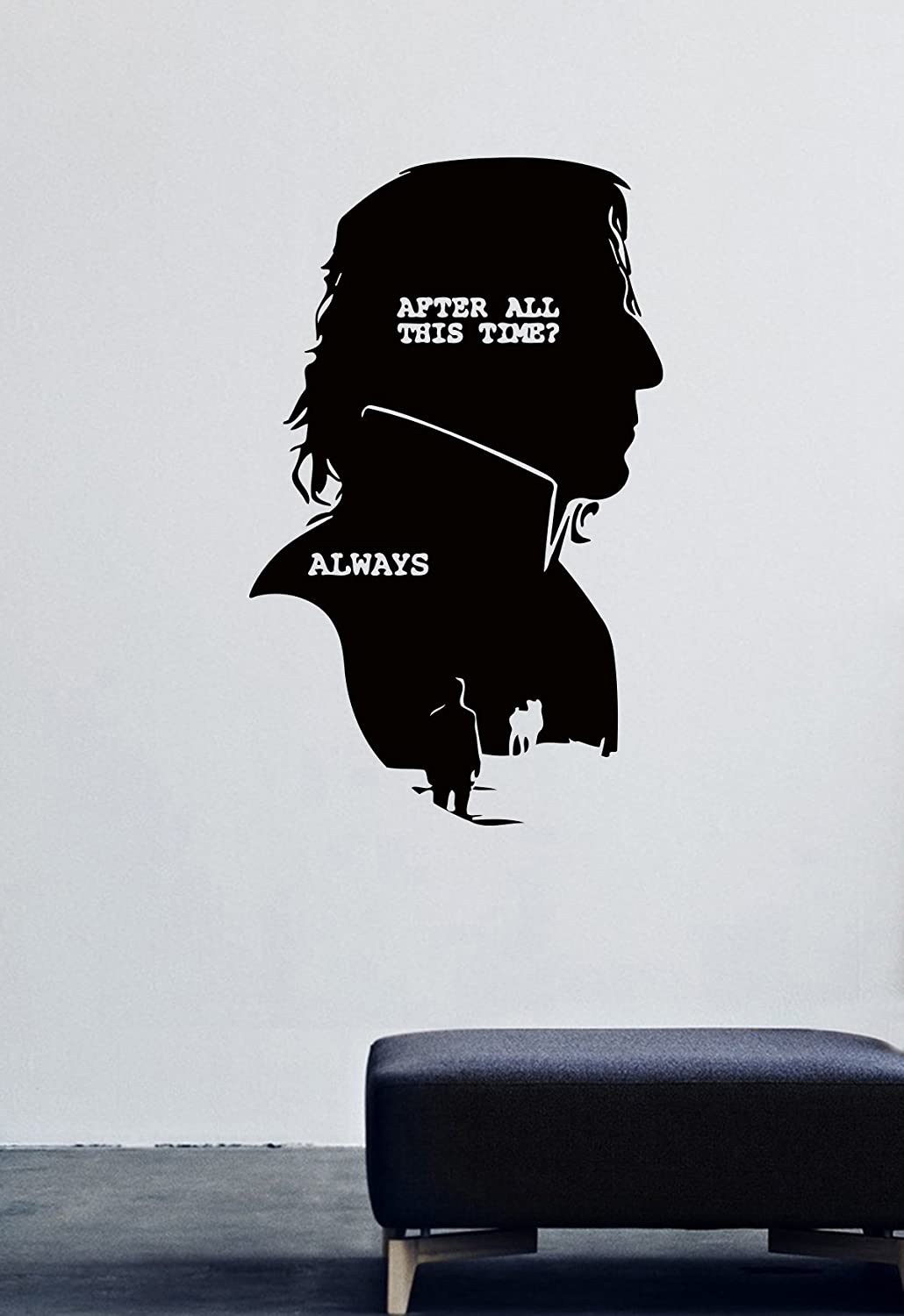 Amazoncom Harry Potter Wall Decals Severus Snape Quotes