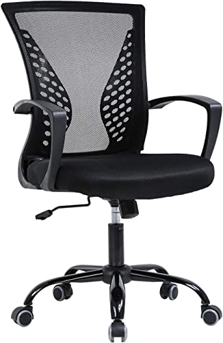 HCB Office Chair Mesh Desk Chair Ergonomic Computer Chair
