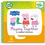 LeapFrog 3D Level 1 3D Peppa Pig Playing Together