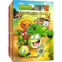 植物大战僵尸2吉品爆笑多格漫画(第1辑)(套装共5册)