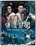 Five Elements Ninjas - DUAL FORMAT [DVD/Blu-ray]