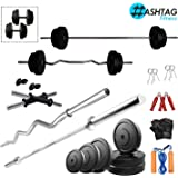HASHTAG FITNESS Home Gym 50 kg Rubber Weight Combo kit & equipments