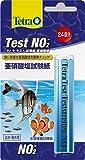 テトラ (Tetra) テスト試験紙NO2