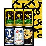 よなよなエール ビールギフト 4種6本飲み比べセット [ギフト包装済] [350ml×6本] インドの青鬼 水曜日のネコ 東京ブラック クラフトビール ヤッホーブルーイング
