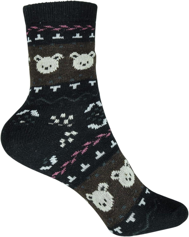 - 2 Paar cosey 33 /– 40 bunte Socken in verschiedenen Designs