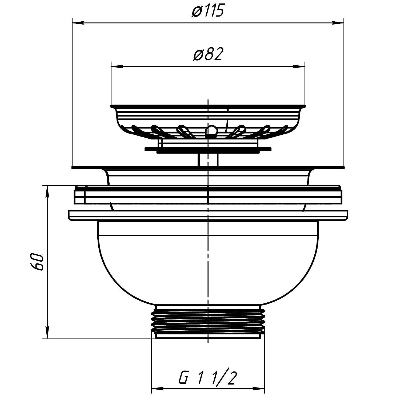 115mm Stainless Steel Strainer Basket for Kitchen Sink Basin Drain