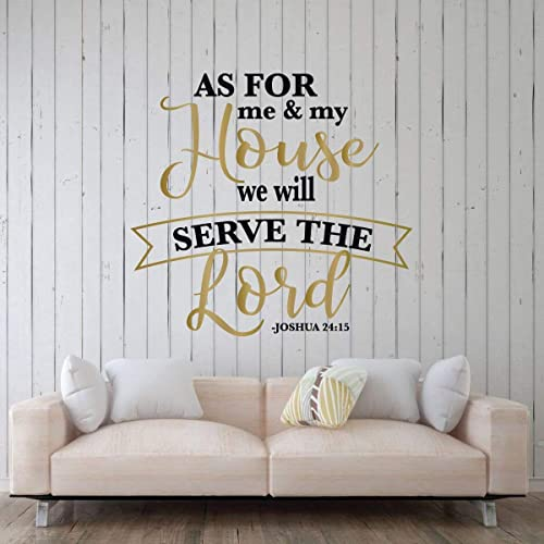 Amazoncom Bible Verse Wall Decor As For Me And My House Joshua