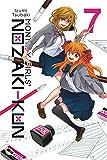 Monthly Girls' Nozaki-kun Vol. 7 (English Edition)