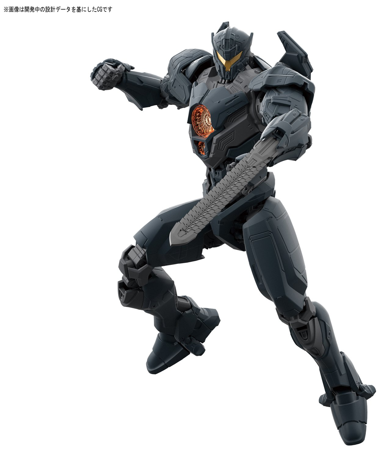 HG Pacific Rim Obsidian Fury Color coded model Japan