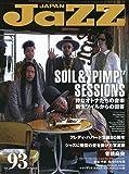 JAZZ JAPAN(ジャズジャパン) Vol.93