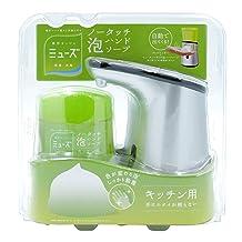 ノータッチ 泡ハンドソープ 本体+詰替 キッチン用