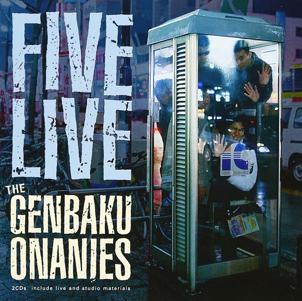 Live At Tookuzo 13 Oct 2002
