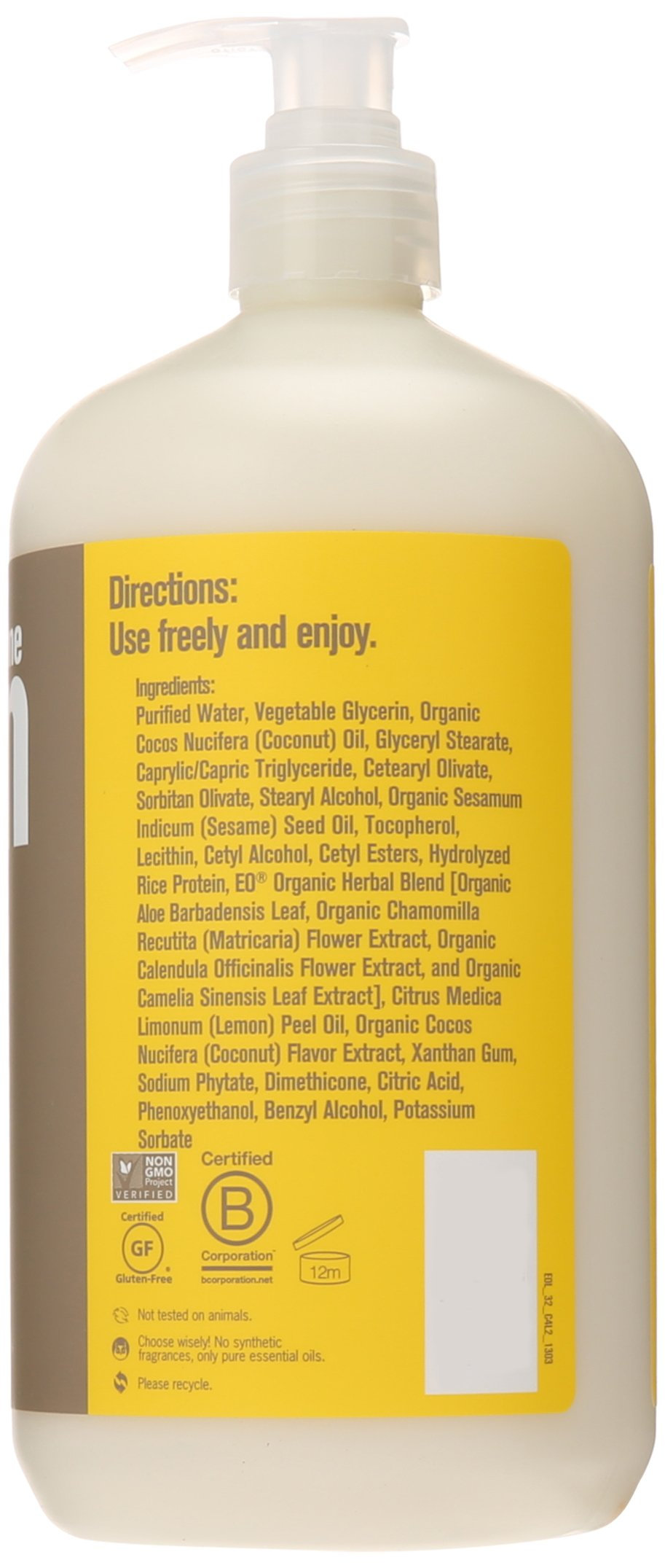 Everyone Lotion, Coconut and Lemon, 32 Ounce, 2 Count by Everyone (Image #2)