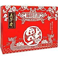 五芳斋粽子真空包装福韵五芳礼盒1200g(亚马逊自营商品, 由供应商配送)