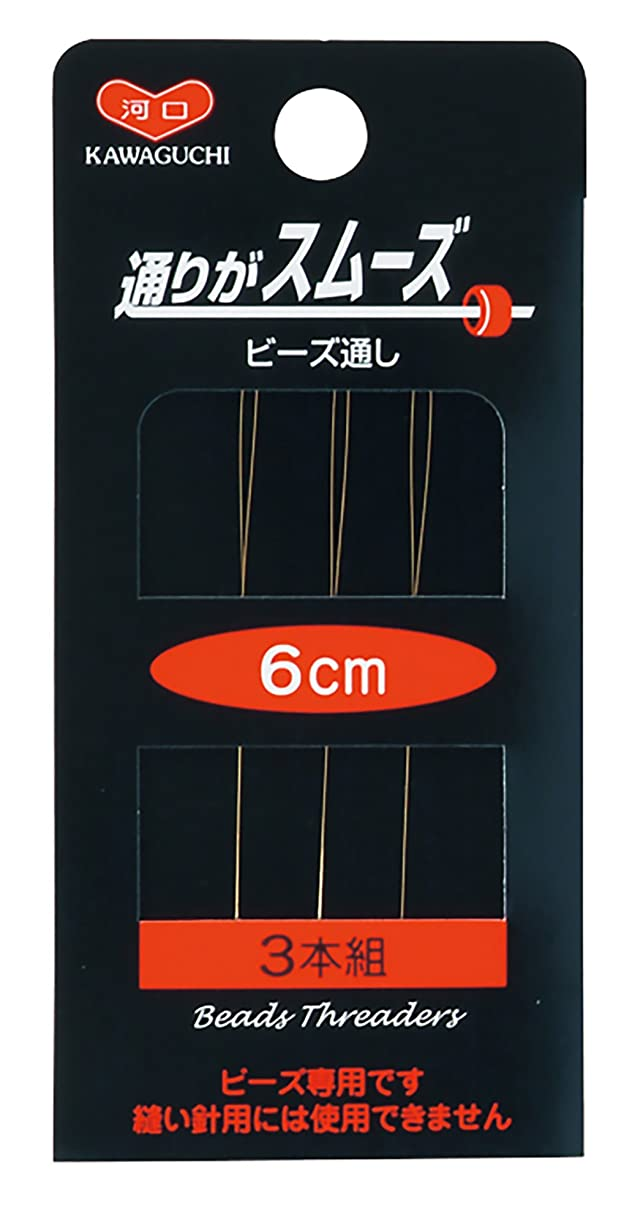 レーダーパーチナシティりんごClover キルティング針ブラックNo.9 57-149