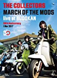 "THE COLLECTORS live at BUDOKAN "" MARCH OF THE MODS ""30th anniversary 1 Mar 2017 (Blu-ray+CD2枚)"