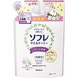 ソフレ マイルド・ミー ミルク入浴液 夢みるホワイトラベンダーの香り(つめかえ) 入浴剤 夢見るホワイトラベンダーの香りの 保湿タイプ入浴液 詰替え用 600mL