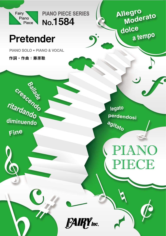プリ テンダー ピアノ 楽譜 無料