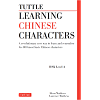 Tuttle Learning Chinese Characters: (HSK Levels 1 -3) A Revolutionary New Way to Learn and Remember the 800 Most Basic…