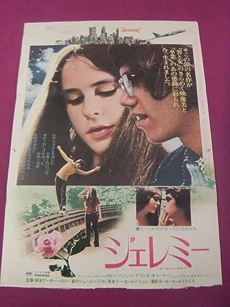 Amazon.co.jp: F8134古い洋画ポスタージェレミーロビーベンソン ...