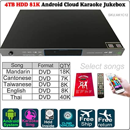 Amazon com: 4TB HDD 81K Chinese+English+Thai Songs Android Karaoke