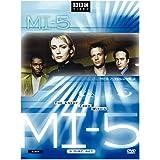 MI-5, Vol. 3