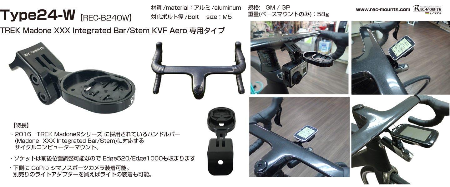 Madone XXX Integrated Bar//Stem REC-MOUNTS Type24-W Garmin Mount for TREK