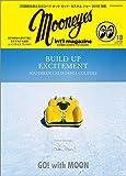 MOONEYES INTERNATIONAL MAGAZINE WINTER 2016-2017 (Town Mook)