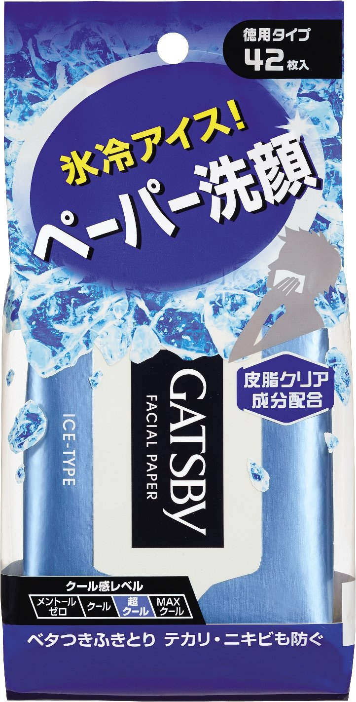 GATZBY Facial Paper Ice Type 42 sheet by Gatsby