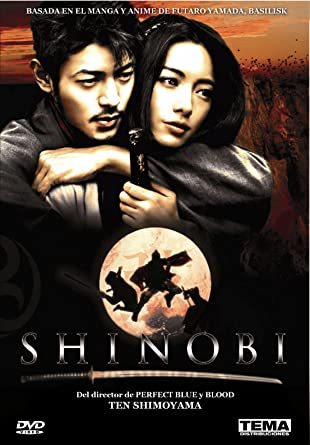 SHINOBI [DVD]: Amazon.es: TEN SHIMOYAMA: Cine y Series TV