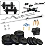 Protoner 20 kg PVC weight with 4 rods home gym package