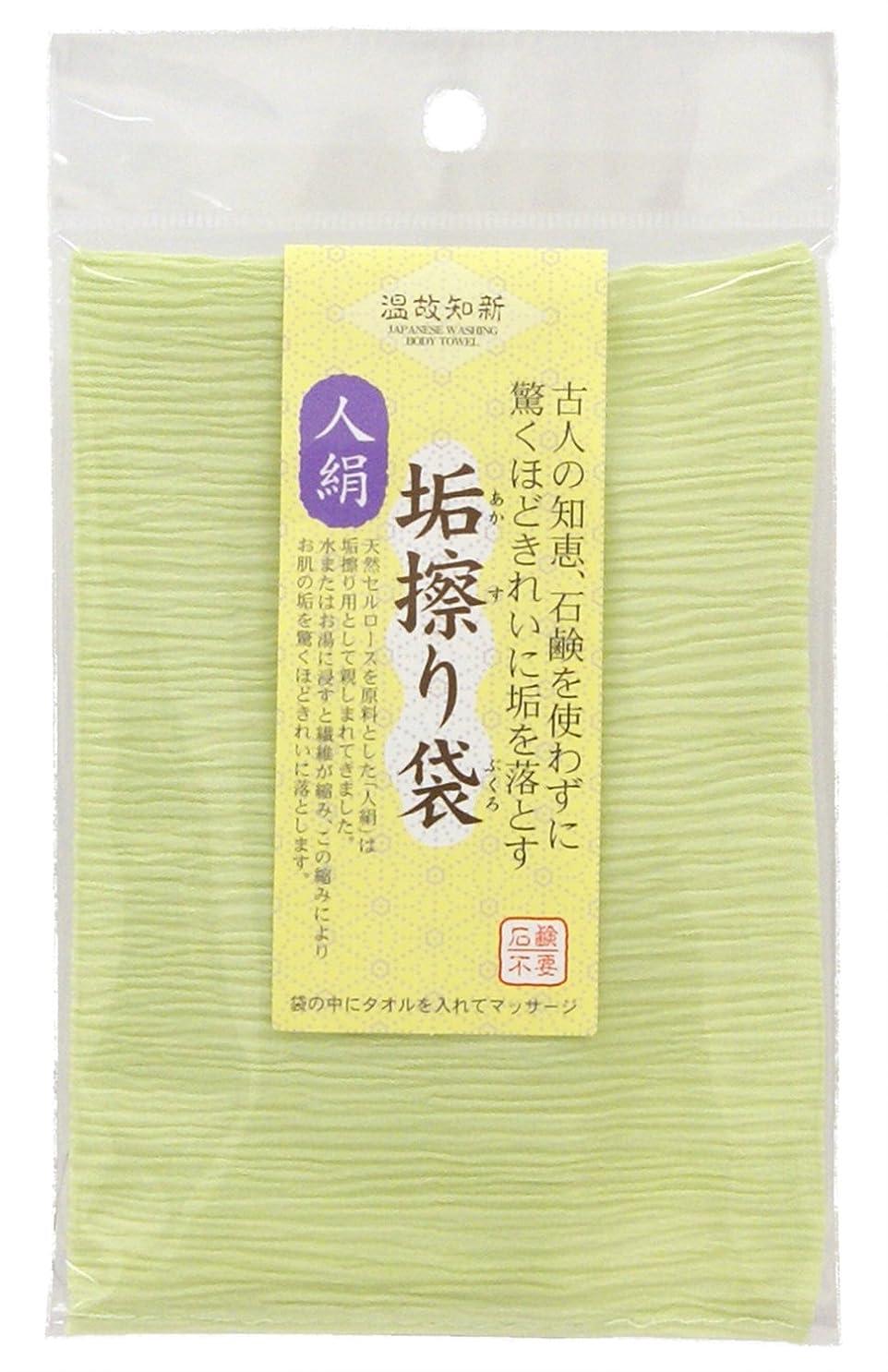 ジャンクション暗くする虹くーる&ほっと 昔ながらのレーヨン袋あかすり 5枚組 日本製(群馬県で製造) 細い縞柄