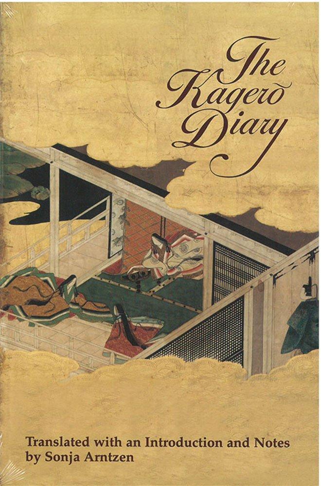 The Kagero Diary (Michigan Monograph Series in Japanese Studies)