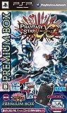 ファンタシースターポータブル2 インフィニティ プレミアムボックス - PSP