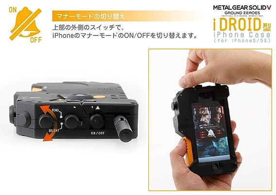metal gear solid codec ringtone iphone 6
