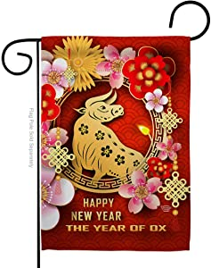 Ornament Collection Year of Ox Garden Flag Winter Lunar New Good Luck Prosperous Seasonal Arrival Blessing House Decoration Banner Small Yard Gift Double-Sided, Made in USA
