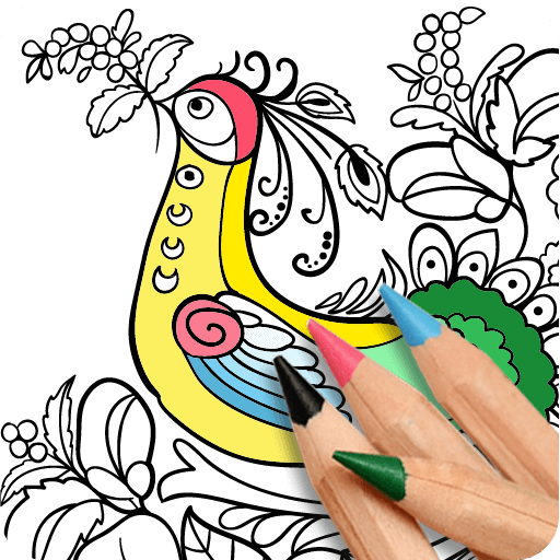 Amazon Coloring Expert A Free Coloring Book For Kids