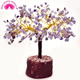 Reiki Crystal Products Natural Stone 300 Beads Tree (Purple, 8 * 7.5 Inch)