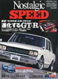 Nostalgic Speed (ノスタルジック スピード) 2014年 11月号 [雑誌]