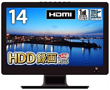 東京Deco 14V型 液晶テレビ