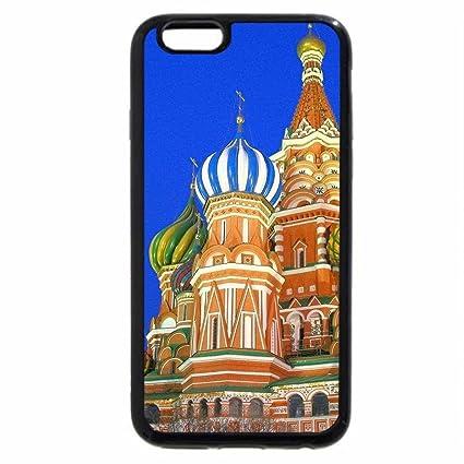 coque iphone 6 russ