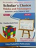 8th Scholarship Paper-2 - Marathi and Intellegence Test - English Medium