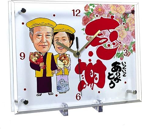 米寿祝い プレゼント