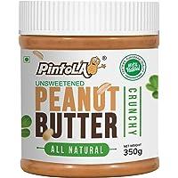 All Natural Peanut Butter Crunchy (350g) (Unsweetened, Non-GMO, Gluten Free, Vegan)
