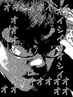 板倉吉三郎